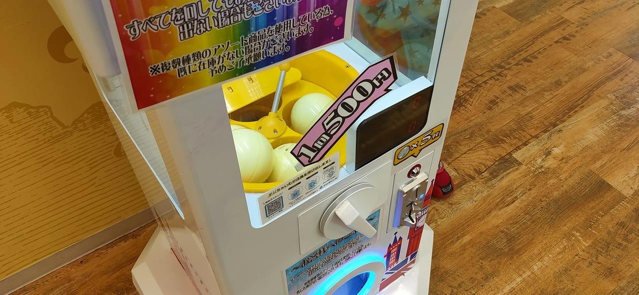 500円がちゃ3