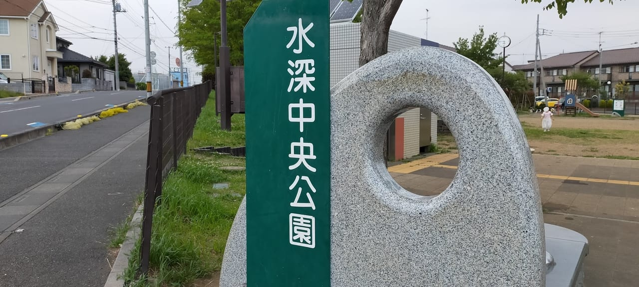 Inked水深中央公園_LI